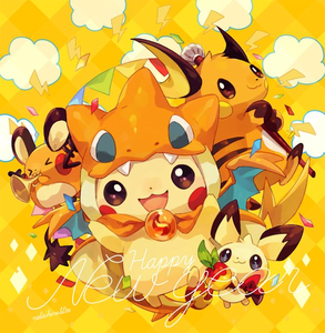 Mine is the well pikachu family <33