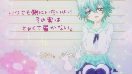 This is the best shot I could find that shows the entire outfit. From the জীবন্ত Hatsukoi Monster.