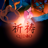 Mine^^ <i>祈祷 qídǎo</i> means &#34;pray&#34; in Chinese