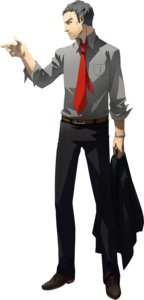 Name: Ryotaro Dojima Passenger Number: #00002 Location: Inaba, Japon Crimes: He started out as jus
