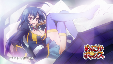 NICE! THE SPAM IS GONNA BE STRONG IN THIS ONE! lol. Let's see. I'll start with Medaka Kurokami fro