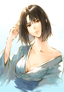 Ryougi Shiki Stoic,antisocial,indifferent,protector,kuudere,serious and cold She represents my