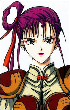 Soi from ''Fushigi Yuugi''