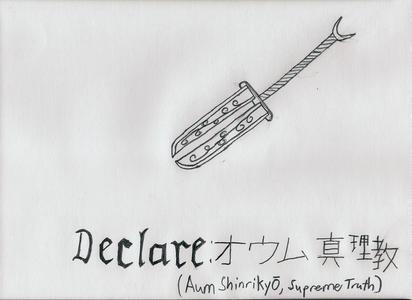 <br /> [zanpakuto&#39;s name/shikai name] Shirikyo(truth), 真理教<br /> Zanpakuto type: Spirit type