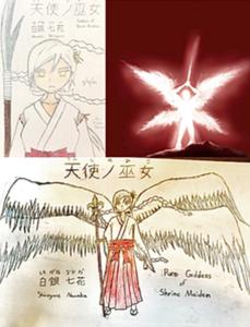 "Name: Nanaka Shirogane Kanji: 白銀 七花 (Shirogane Nanaka) Alias: ""The Transcendental Bodhi"