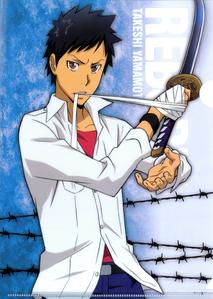 Y - Yamamoto Takeshi (Reborn!)