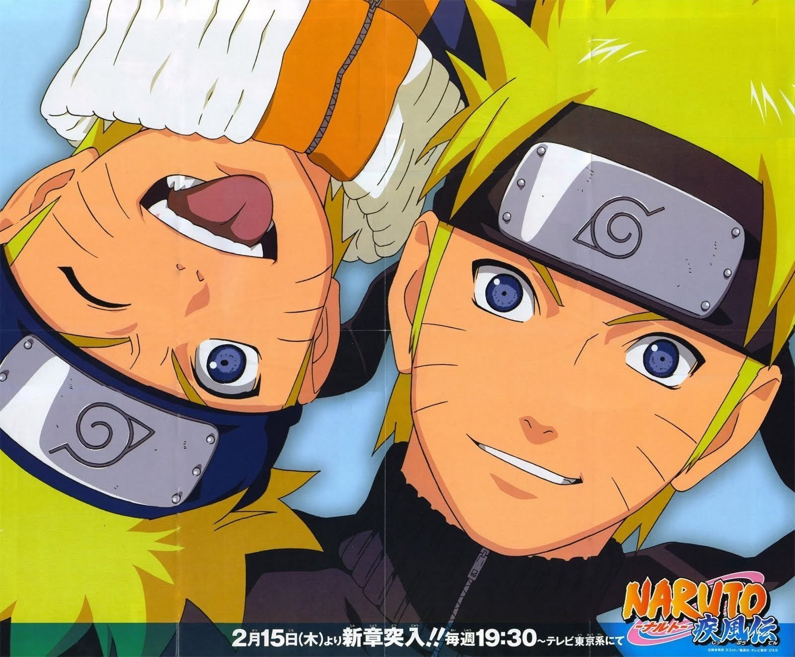 Beautiful Wallpaper Naruto Cute - 43285_1357997846070_full  Pic_375741.jpg