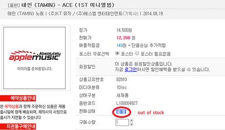 taem's mini album already out of stock at applemusic