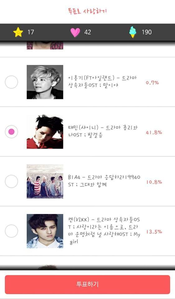 Taemin's ost for 'Prime Minister and I' : Step (발걸음) nominated in Givecon Male OST award