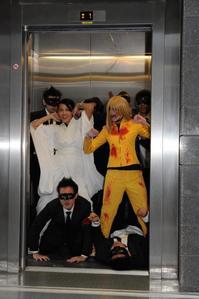 Kill Bill Cosplay - Gangnam âm nhạc Video Filmed at MCM Expo Luân Đôn (Oct 2012) http://www.youtub