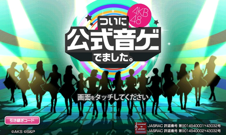 This thread is for AKB48's Official música Game! Let trade strategies together!