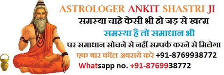 Amore Problem Specialist Astrologer In Gwalior +91-8769938772Love Problem Specialist Astrologer In Gwa