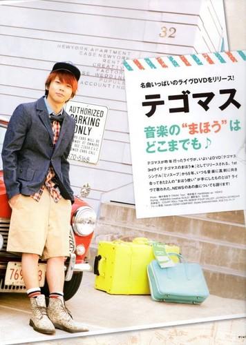 [SCANS] ONLY★STAR (April 2012)