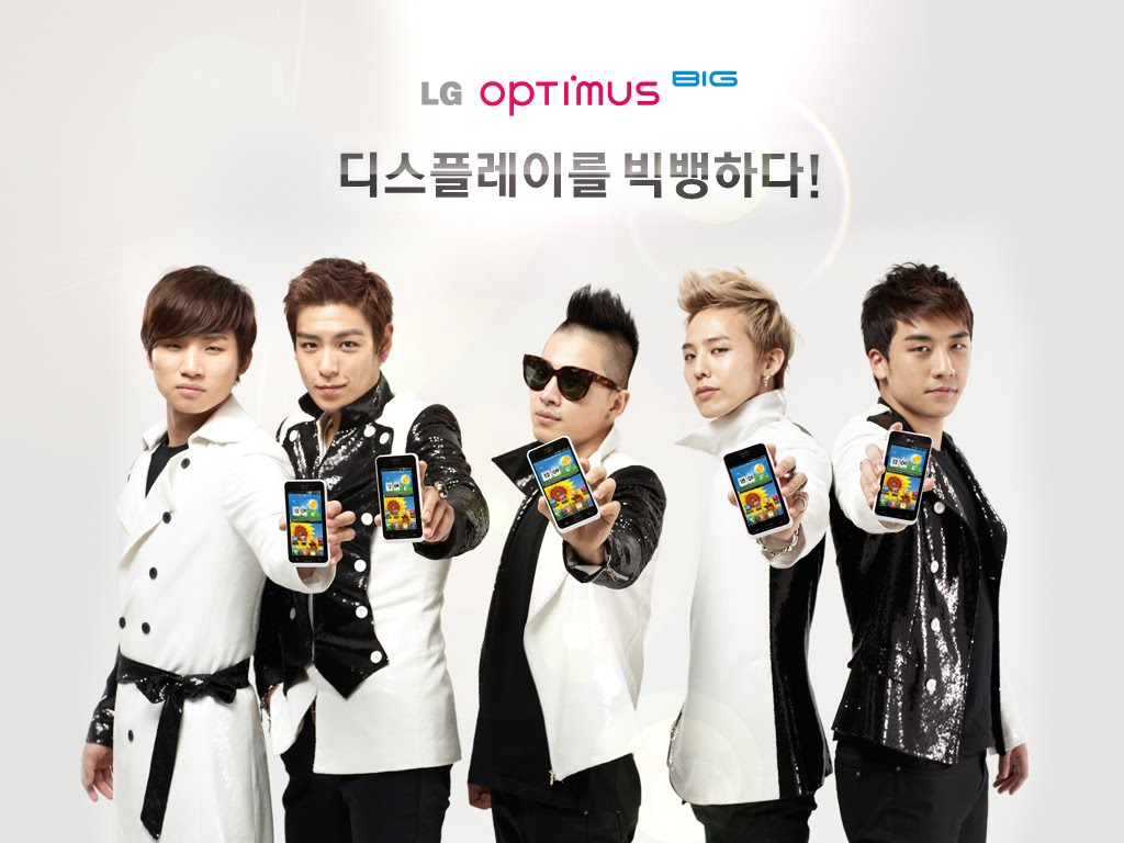 Big Bang  Big Bang Wallpaper 32084542  Fanpop