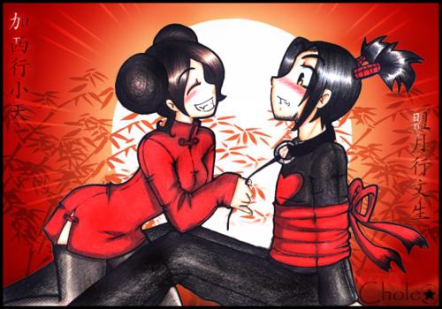 I find this art Kawaii :3