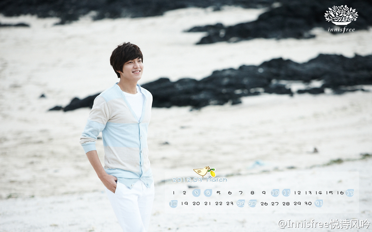 [Resim: Lee-Min-Ho-for-Innisfree-lee-min-ho-3208...80-800.jpg]