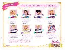 芭比娃娃 in a princess charm school