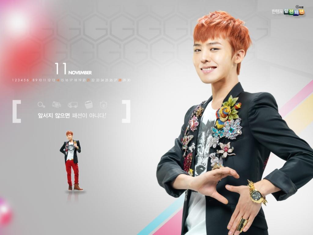 Big Bang  Big Bang Wallpaper 32130098  Fanpop