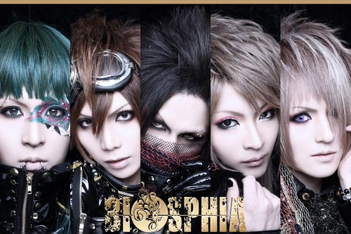 Japanese Bands wallpaper possibly with a portrait called Biosphia