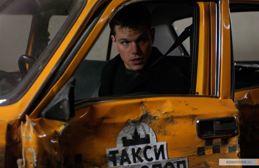 Bourne Saga