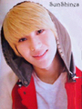 Cute Taemin - asian-guys photo