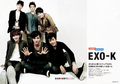 EXO-K - exo-k photo