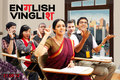 English Vinglish 바탕화면