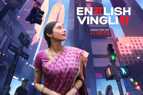 English Vinglish fondo de pantalla