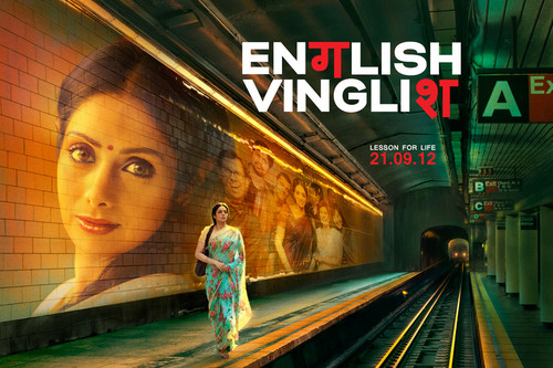 English Vinglish hình nền