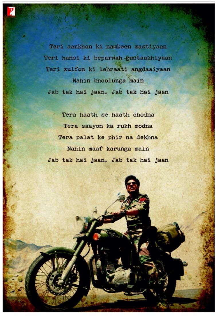 Shahrukh Khan Jab Tak Hai Jaan