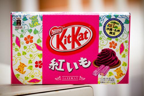 Kit Kat ^^