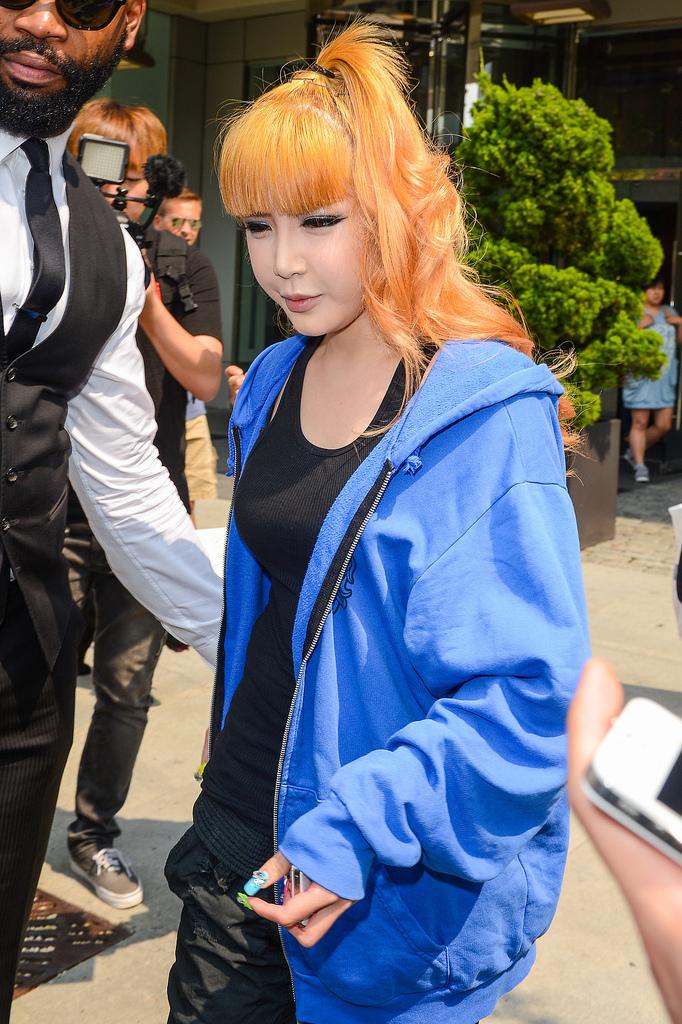 Park Bom Photos