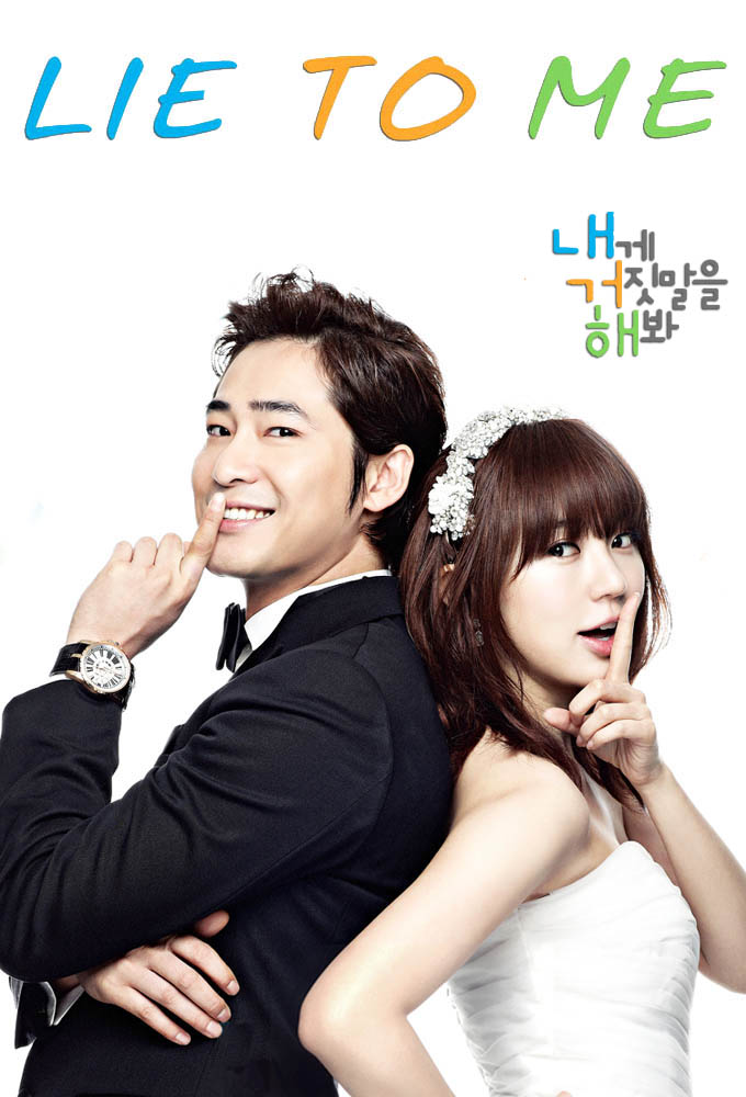 lie to me korean drama images poster hd wallpaper and