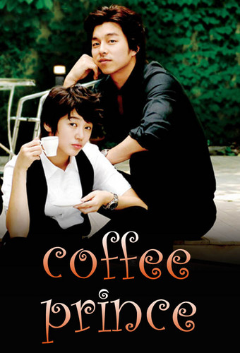 Coffee prince wallpaper