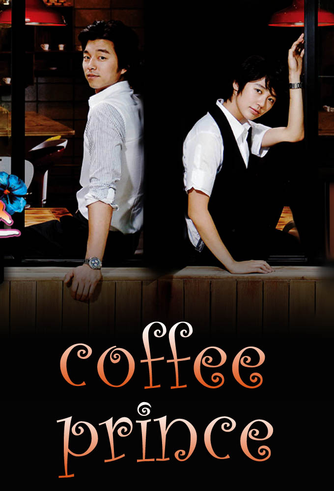 Coffee prince wallpaper