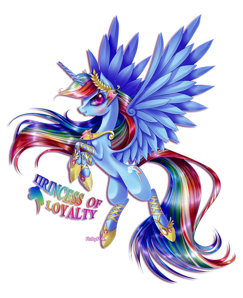 Princess Loyalty Little Pony Friendship Magic Fan Art