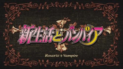 Rosario vampire logo