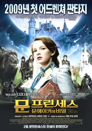Secret Of Moonacre Movie Poster