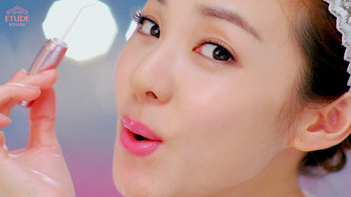 dara 2ne1 first etude