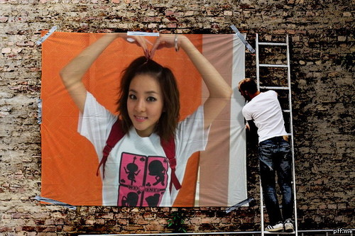 dara 2NE1 like kids