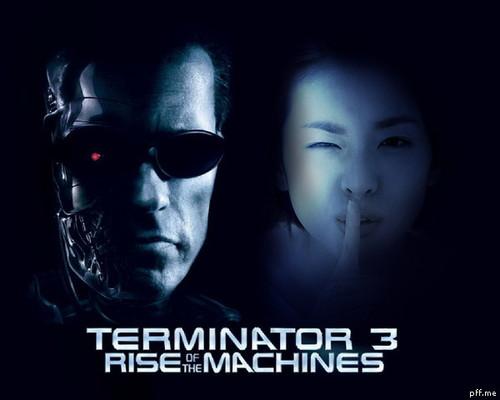 dara 2ne1 terminator