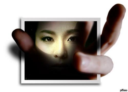 finger dara