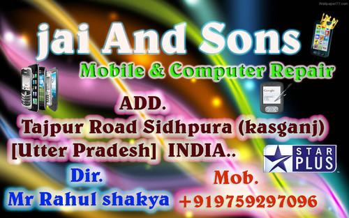 mobile king sidhpura