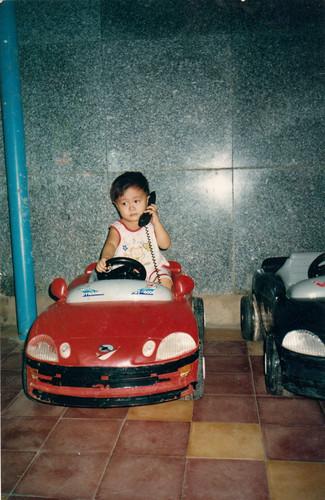 young Radi