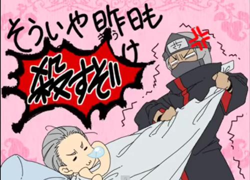*lol* Hidan & Kakuzu