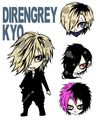 Dir en Grey  - j-rock fan art