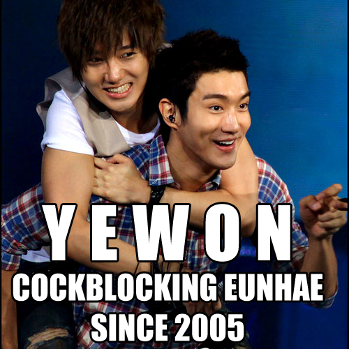Funny Yeowon Macro Super Junior Photo