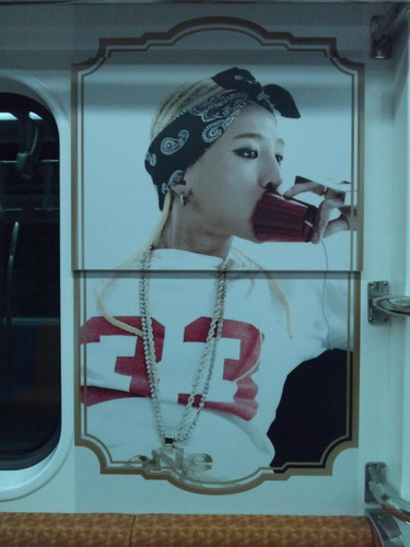 G-Dragon's Subway Train @ Shin Bundang Line
