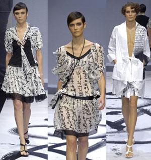 Hangul in fashion