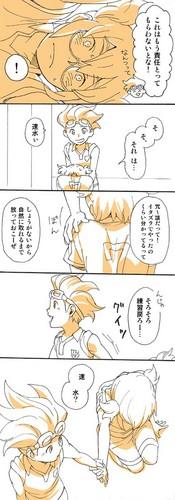 Hayami & Hamano